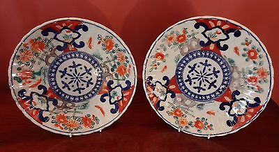 Pair Of Vintage Antique Japanese Chinese Oriental Imari 22cm Plates Hand Painted