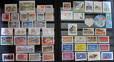 2010 - 2011    Lot de timbres de collection français oblitérés