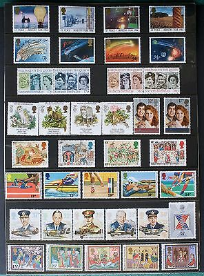 GB 1986 Commemorative Collectors Pack Stamps - Year Set - Unmounted - Mint