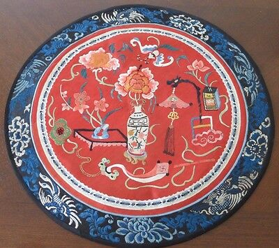 Antique Chinese Embroidered Round Decorative Textile Panel