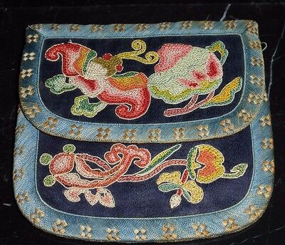 Antique Chinese Embroidered Rare Textile Purse
