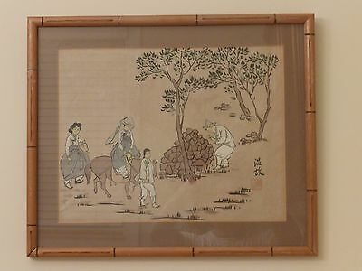 Vintage Chinese Signed Framed Watercolor with Red Seal