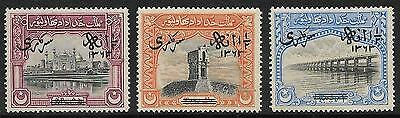 1945 Pakistan/Bahawalpur Official stamps, set of three mounted mint SG O11-O13.