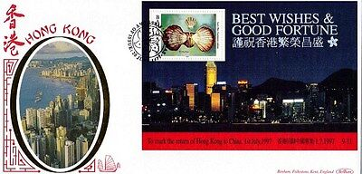 Bahamas 1997 Farewell To Hong Kong Benham First Day Cover Shs