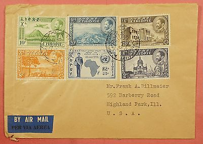 1959 Ethiopia Multi Franked Airmail Cover To Usa