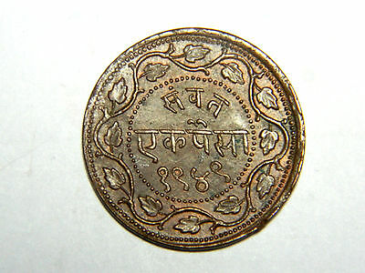 India, Baroda, copper paisa, VS1949, 1892. Red and brown AU. Y 31.2a.