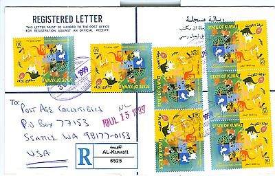 Nice Cover Kuwait 1430 (7) Registered to USA 6/30/1999 Fresh and Beautiful