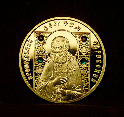 ICON OF THE SAINTS:  St. Seraphim of Sarov, Belarus 50 rubels, 2008, gilded