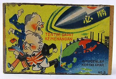Japan WWII propaganda BOMB chasing FDR ROOSEVELT & CHURCHILL matchbox & label