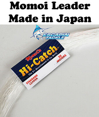 Momoi Hi-Catch 200lb Monofilament Leader. 50m. Fishing Leader. Made in Japan