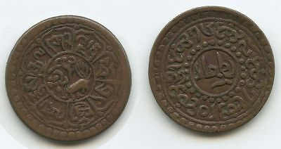 G6314 - Tibet 1 Sho BE16-1 (1927) Y#21.1a Sho-Srang Coinage