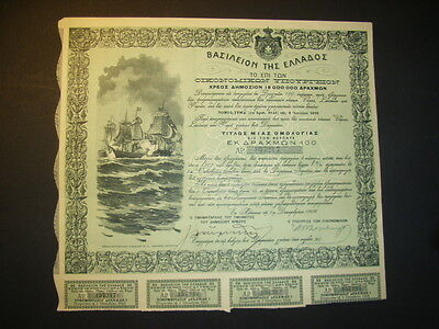 GREECE: Hellenic Government, state bond 1906, great maritime picture, coupons