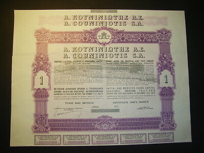 GREECE: A Couniniotis S.A. Export-Import + Joint Stock Co. 1977 unissued