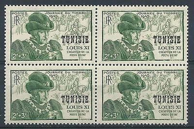 Tunisia 1945 Sc# B85 France King Louis and Post rider Stamp Day block 4 MNH
