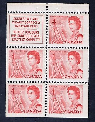 Canada #457a(2) 1967-72 4 cent red Elizabeth II BOOKLET PANE of 5 MNH