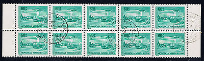 Mongolia #894(5) 1975 60 mung Hotel Ulan Bator MARGIN BLOCK of 10 Used SCV$3.00