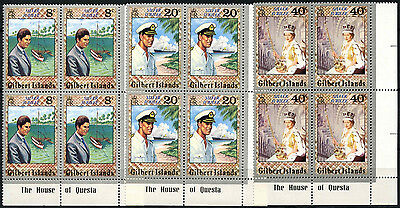 Gilbert Islands 1977 Silver Jubilee MNH Corner Blocks Set #D51325