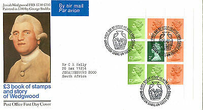 16 April 1980 Wedgwood Booklet Pane Post Office First Day Cover Barlaston Shs
