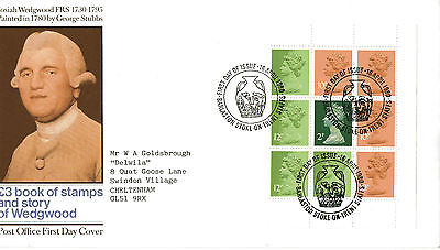 16 APRIL 1980 WEDGWOOD BOOKLET PANE POST OFFICE FIRST DAY COVER BARLASTON SHS a