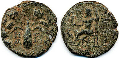 Tarsos, Cilicia AE16, Very Fine, 2nd Century C.E. - ANCIENT GREEK