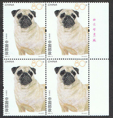 China, People's Republic 3483 MNH Engraved Block  2006 Dogs
