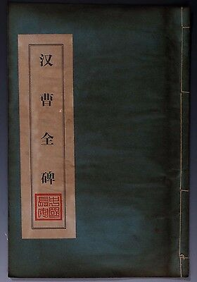 Rare Old Chinese Calligraphy Handwriting Book Marked Han Cao Quan Bei PP061