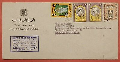 1970's Libya Tripoli Multi Franked Air Mail Cover To Usa