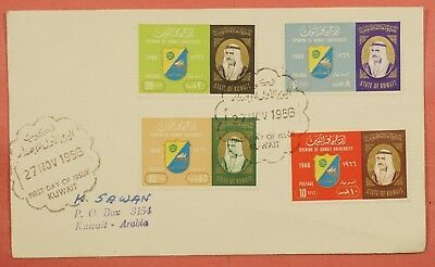 1966 Fdc Cover Kuwait Opening Of University Issue