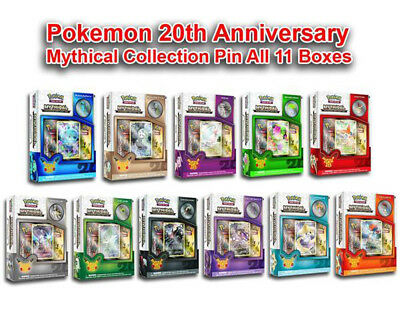 Pokemon 20th Anniversary Mythical Collection Pin All 11 Boxes Brand New Sealed