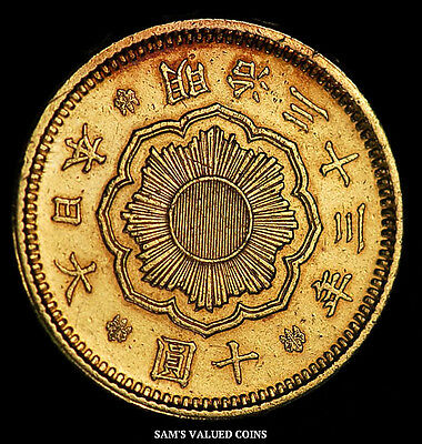 1900 (M33) JAPANESE 10 YEN GOLD COIN  ~ 1/4 OZ GOLD - Toning with Mount removed