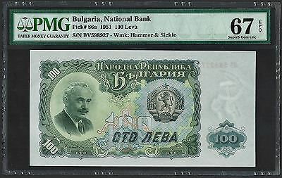 1951 Bulgaria 100 Leva Hammer & Sickle PMG Superb GEM UNC 67 EPQ (Pick 86a)