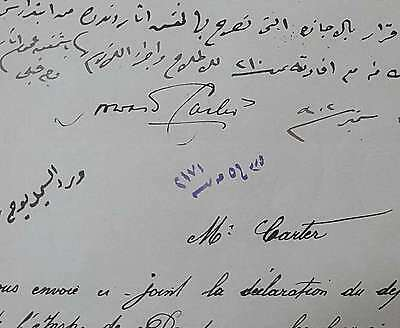 EGYPT ÄGYPTEN 1902 RARE LETTER SIGNED BY HOWARD CARTER 1st SIGNATURE