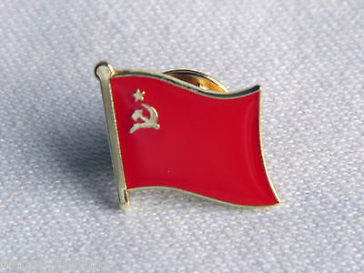 USSR Soviet Union CCCP Flag Country Metal Lapel Pin Badge