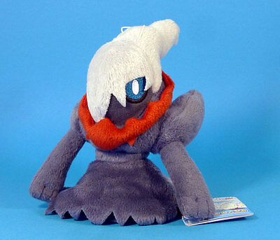 POKEMON - DARKRAI Peluche 16 cm Banpresto JAPON 2007 plush RARE