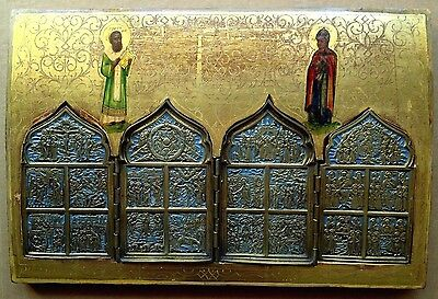 19th C ANTIQUE RUSSIAN ICON GREAT FEASTS SAINT GREGORY & DOMNA Brass Cast 4-PART