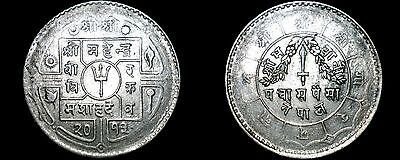 1956 (VS2013) Nepalese 50 Paisa World Coin - Nepal