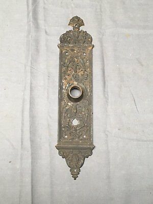 Antique Cast Iron Yale & Towne Door Knob Back Plates Old Vtg Hardware 456-17E