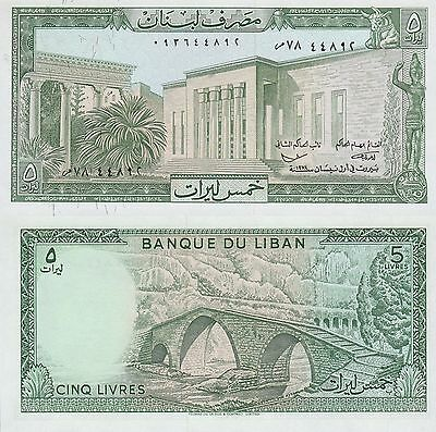 Lebanon 5 Livres Banknote (1978) Uncirculated Condition Cat#62-C-33493