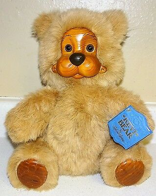 Vtg Robert Raikes Collector's LE Teddy Bear KEVI 17019 Wood Face Numbered