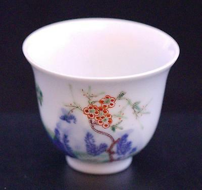 Qing Dynasty - Imperial cup from Kangxi Emperor