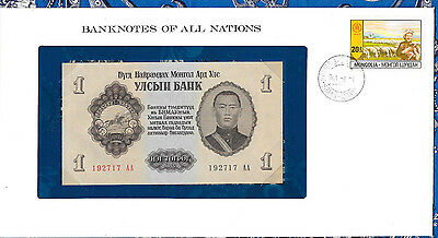 Banknotes of All Nations Mongolia 1955 1 Tugrik P28 UNC 192717 AA