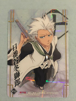 BLEACH Carddass Clear Card SP Hitsugaya