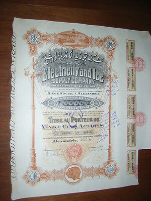 EGYPT: Electricity and Ice Supply Company, 25 sh piece 1952, beautifull
