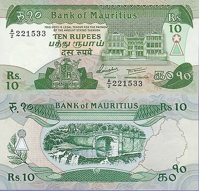 Mauritius 10 Rupees Banknote 1985 Uncirculated Condition Cat#35-B-1533