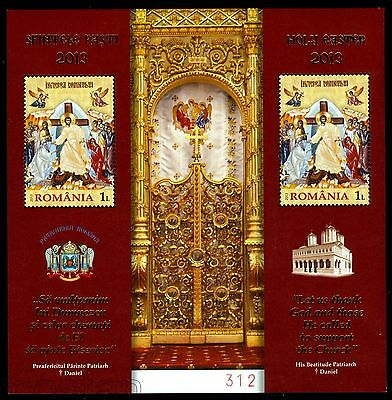 2013 Easter,Ostern,Royal Doors Orthodox Patriarchal Cathedral,Romania,Bl.555-MNH