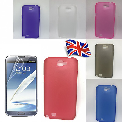 Quality hard Frosted case for Samsung Galaxy note 2 with FREE Screen protector