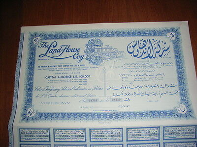 EGYPT: 2 x The Land House Coy, issued/unissued, large format