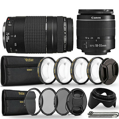Canon EF-S 18-55mm III Lens + 75-300mm Lens + 58mm Kit for Canon DSLR Cameras