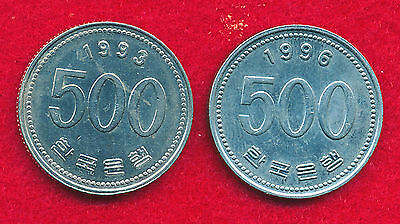 Korea 1993 & 1996 500 WONG (2 Coins)  Copper-Nickel
