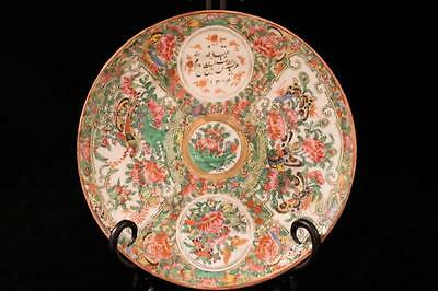 Antique Persian/Chinese Rose Famille porcelain Bowl, 1886